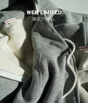 WEBLIMITED(WEB限定)