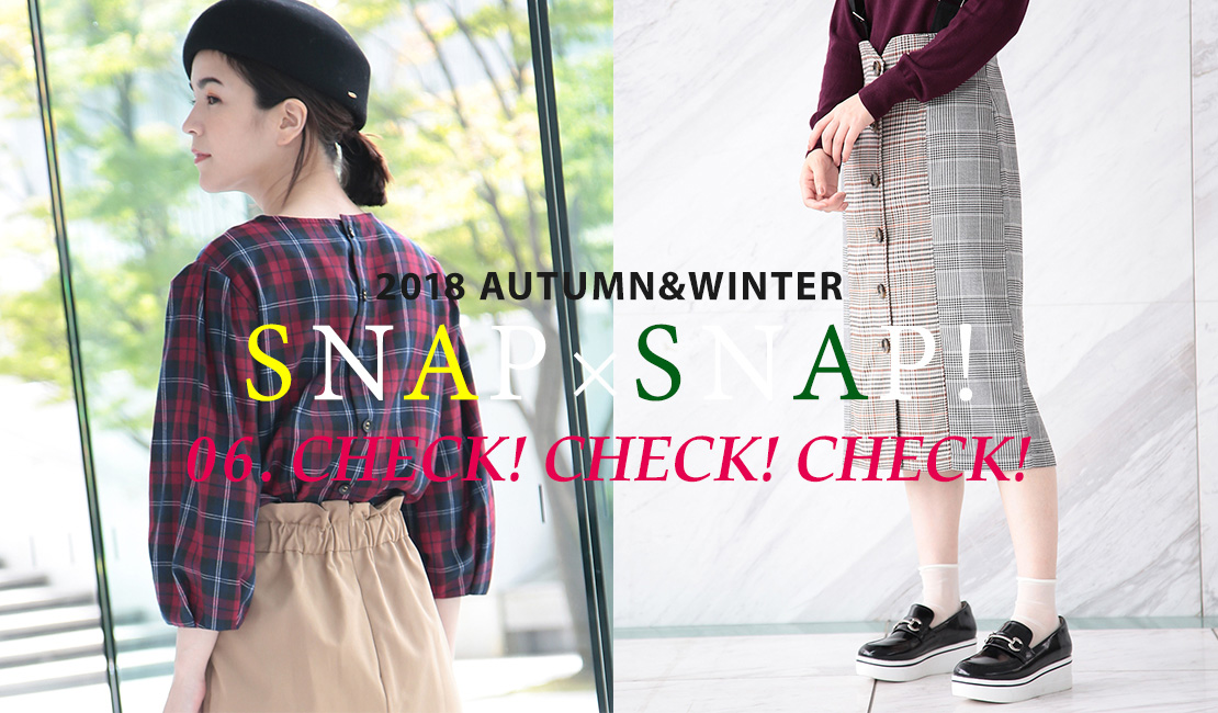 2018 AUTUMN&WINTER SNAPx SNAP 06.CHECK! CHECK! CHECK!