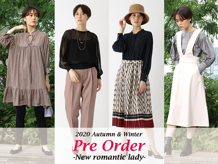 【PICK UP】2020 Autumn&Winter Pre ORDERアイテムを集めました。