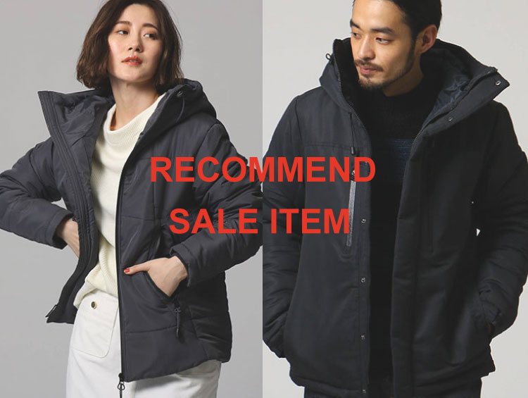 RECOMMEND SALE