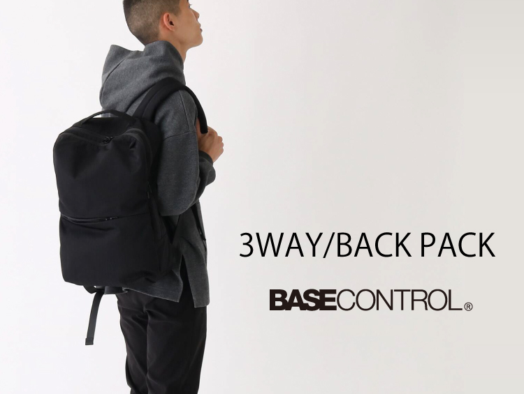3way / backpack