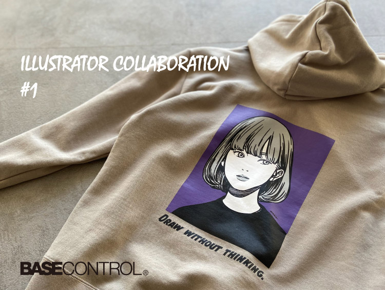 Illustrator Collaboration - Mar