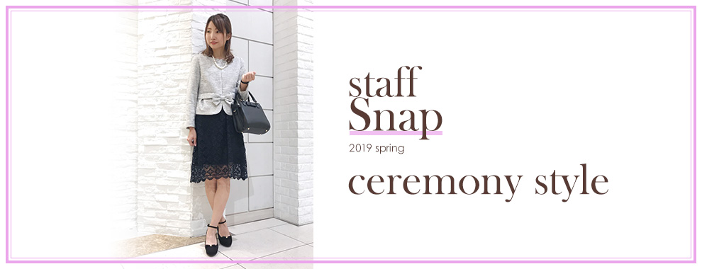 Staff Snap ceremony style