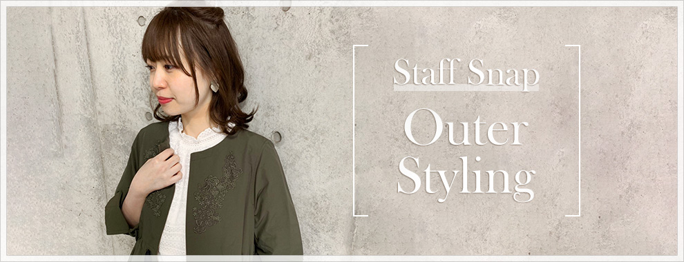 Staff Snap Outer Styling