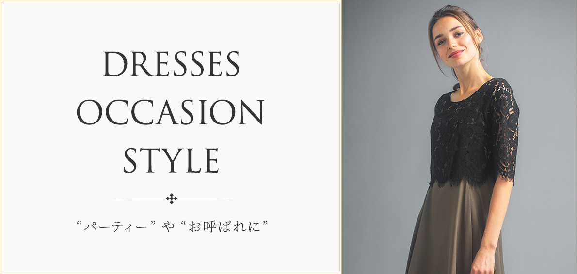 dresses occasion style grove グローブ 公式通販サイト ワールド