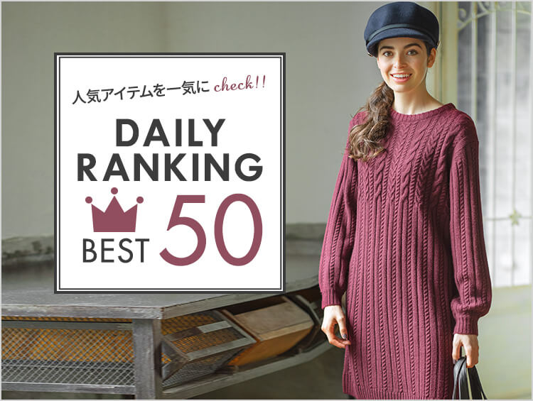 DAILY RANKING-BEST50-