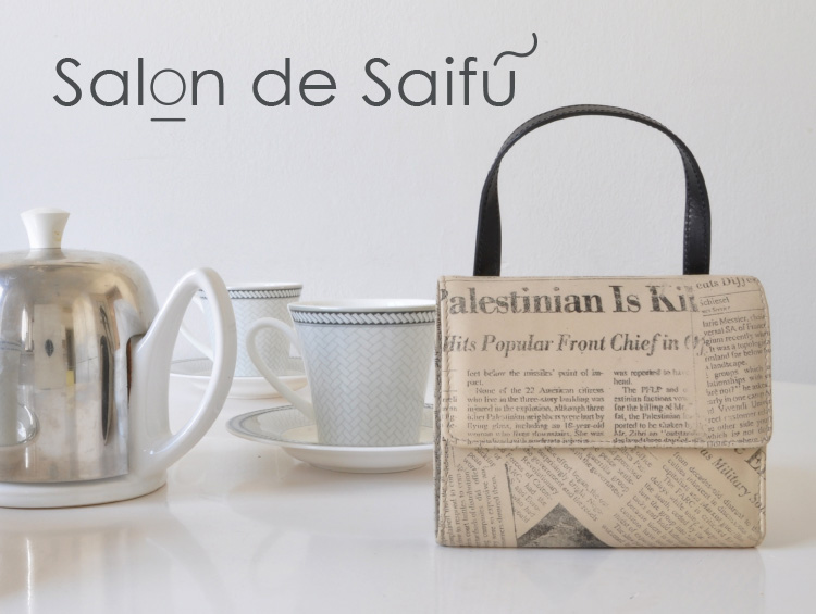 Salon de Saifu