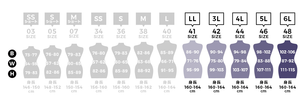 大きいサイズ indivi インディヴィ 公式通販 商品一覧 ワールド