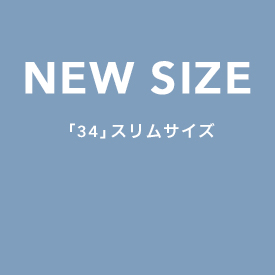SLIM SIZE GOODS