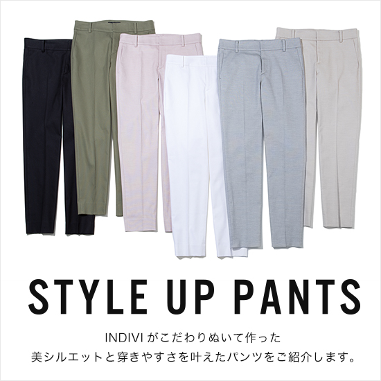 STYLE UP PANTS