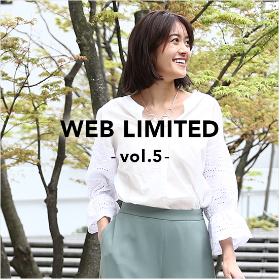 WEB LIMITED Vol.5