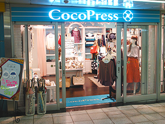 CocoPress(ココプレス)