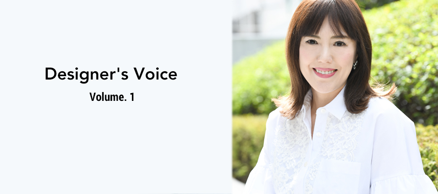 Designer's Voice Volume.1