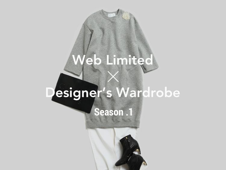 Web Limited × Designer's Wardrobe Season.1