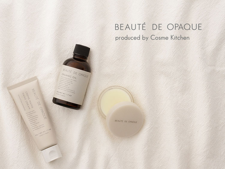 【BEAUTE DE OPAQUE produced by Cosme Kitchen】<br>コスメセレクトショップ「コスメキッチン」監修のアイテムを展開