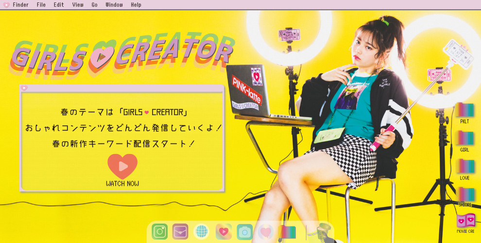 GIRLS♡CREATOR