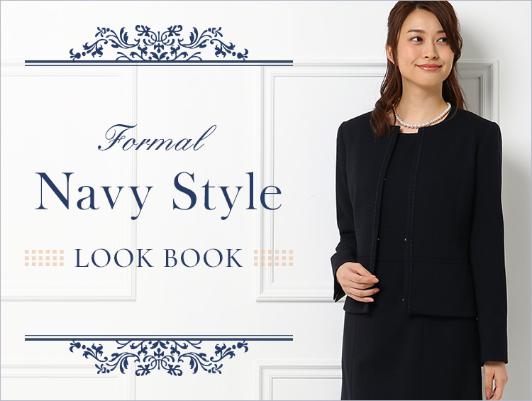 Formal Navy Style