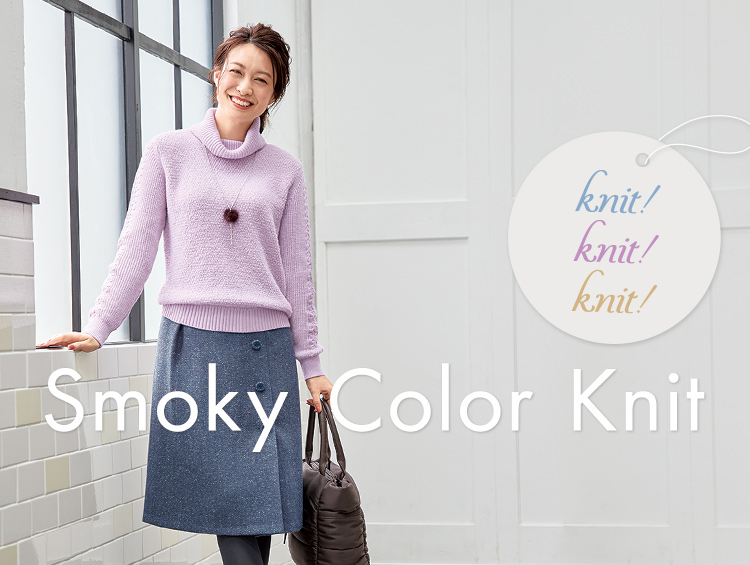 Smoky Color Knit