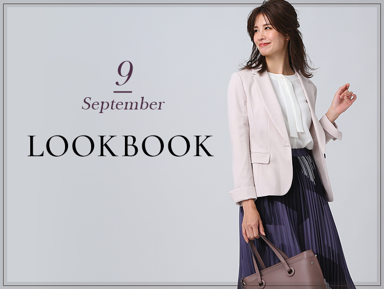 9月LOOKBOOK