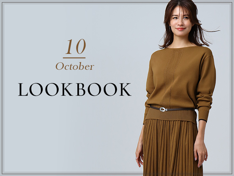 10月LOOKBOOK
