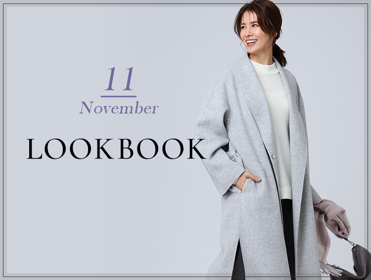 冬11月LOOKBOOK