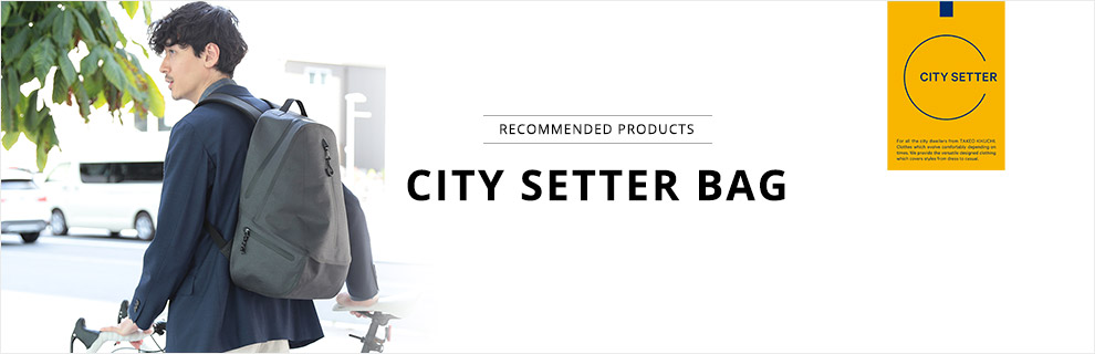 RECOMMENDED PRODUCTS CITY SETTER BAG