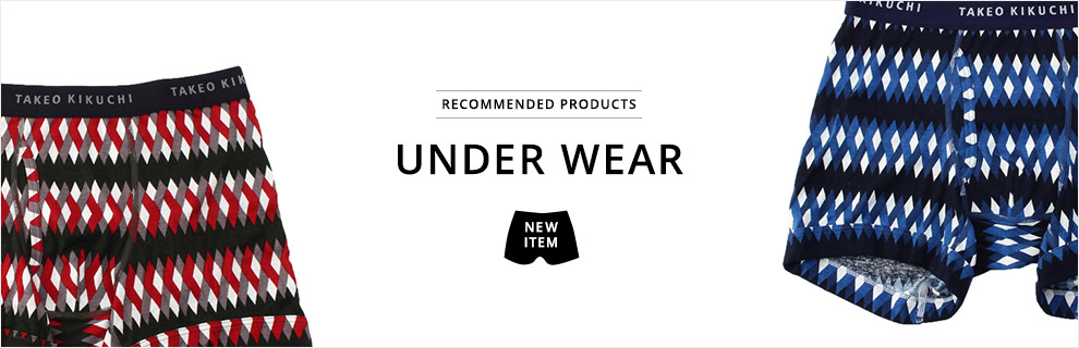 RECOMMENDED PRODUCTS UNDER WEAR