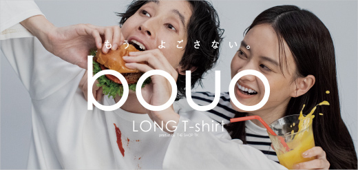 もう、よごさない。 bouo LONG T-shirt product by THE SHOP TK