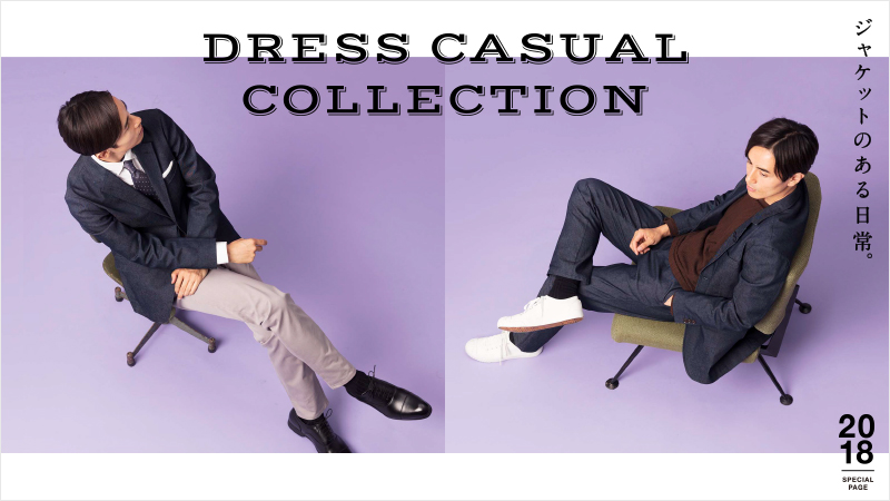 DRESS CASUAL COLLECTION