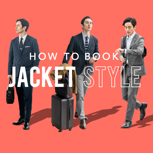 HOW TO JACKET STYLE
