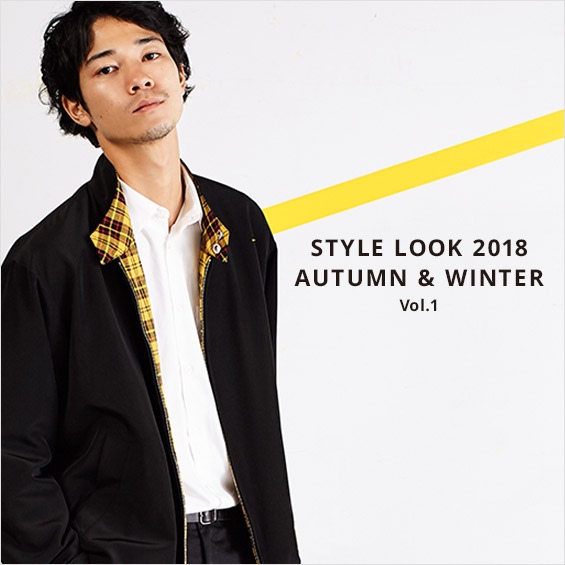STYLE LOOK 2018 AUTUMN & WINTER Vol.1