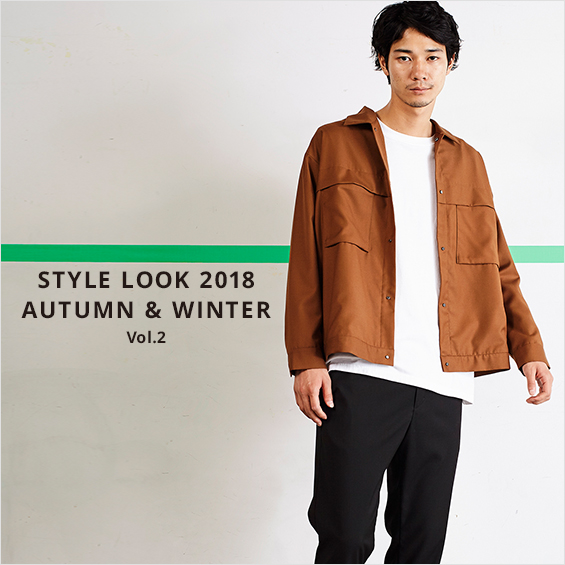 STYLE LOOK 2018 AUTUMN & WINTER Vol.2