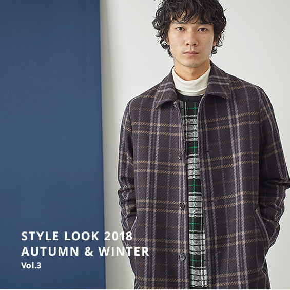 STYLE LOOK 2018 AUTUMN & WINTER Vol.3