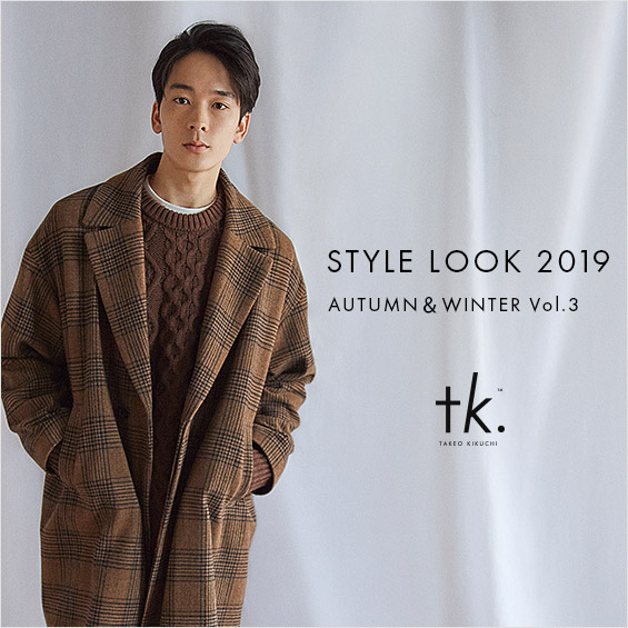 STYLE LOOK 2019 AUTUMN & WINTER Vol.3