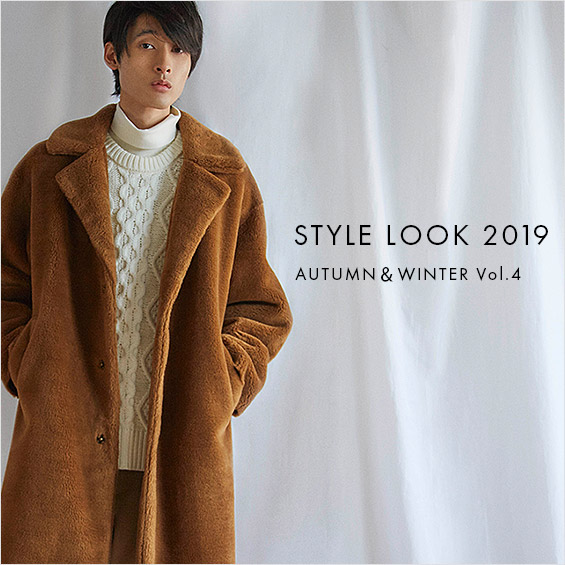 STYLE LOOK 2019 AUTUMN & WINTER Vol.4