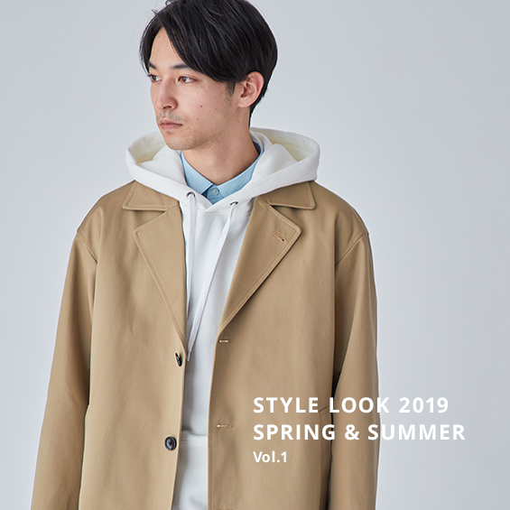 STYLE LOOK 2019 SPRING & SUMMER Vol.1