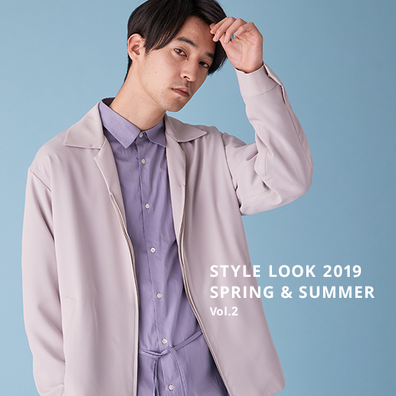 STYLE LOOK 2019 SPRING & SUMMER Vol.2