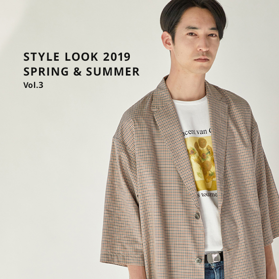 STYLE LOOK 2019 SPRING & SUMMER Vol.3