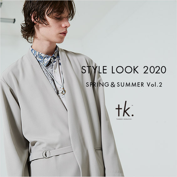 STYLE LOOK 2020 SPRING & SUMMER Vol.2