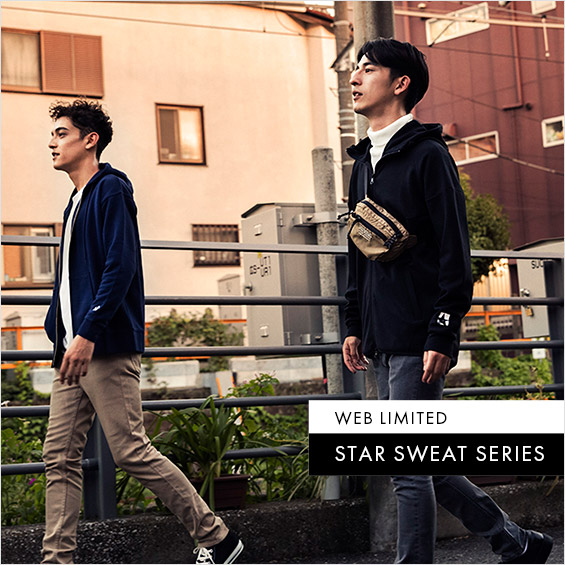 WEB LIMITED STAR SERIES