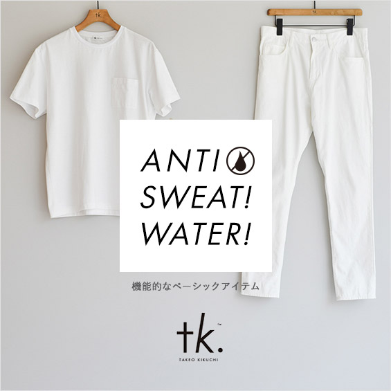 ANTI-SWEAT! WATER!