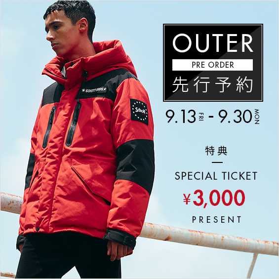 OUTER PRE ORDER
