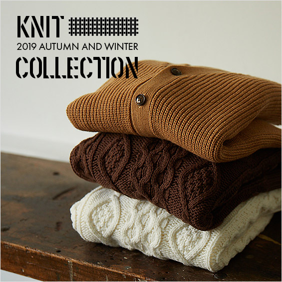 KNIT COLLECTION 2019