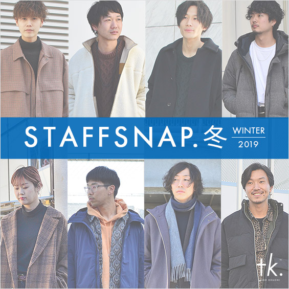 STAFF SNAP. WINTER 2019